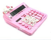 wholesale calculator