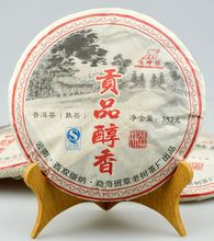 Old Tree Puerh Tea,  2008 Yunnan Pu'er tea,  Menghai Ripe cakes  tea, 357g Puer