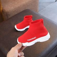 子供カジュアルシューズ女の子スニーカーの実行のためのカジュアルシューズ屋外抗滑りやすいフライニット子供靴下靴スニーカー 1-6Y(China)