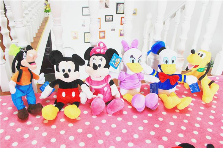 Best Quality Mickey Mouse Party Plush Dolls 38CM Mickey/38CM Minnie/38CM Donald Duck/38CM Daisy Duck/30CM Pluto/28CM Goofy Toys(China (Mainland))