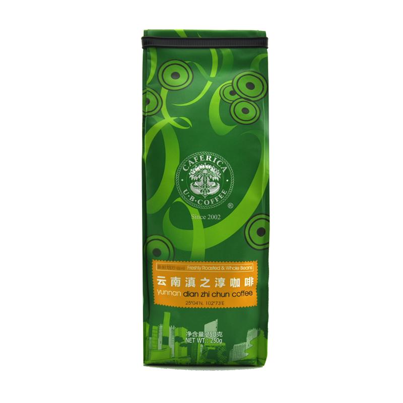 250g New 2013 Fresh Yunnan Small Grain of Coffee Beans AA Level No sugar Pure Black
