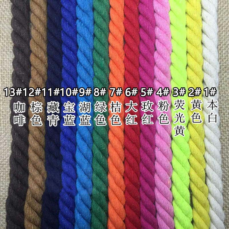 Color Cotton Rope Rope 13 Color Cotton Rope