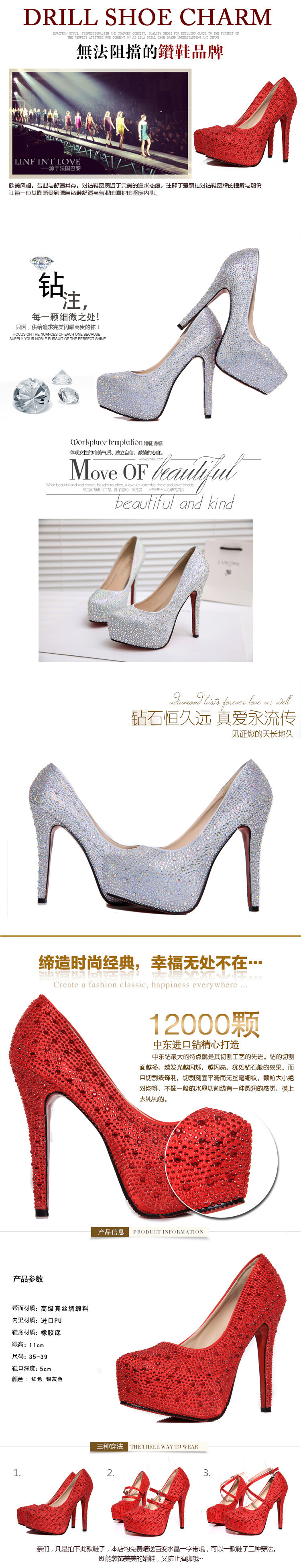 Women sexy party high heel pumps lady thick sole platform silver shoes female crystal diamond wedding shoes sapatos femininas