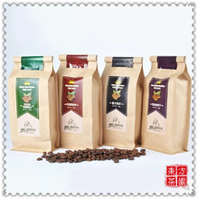 New 2015 Real Origin Of Green Coffee Beans Fresh Baked Brazil Bourbon Coffee Slimming Organic Coffee