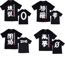 Buy Chuunibyou demo koi ga shitai ! Takanashi Rikka T-Shirt cosplay tshirt shirt tee for $22.99 in AliExpress store