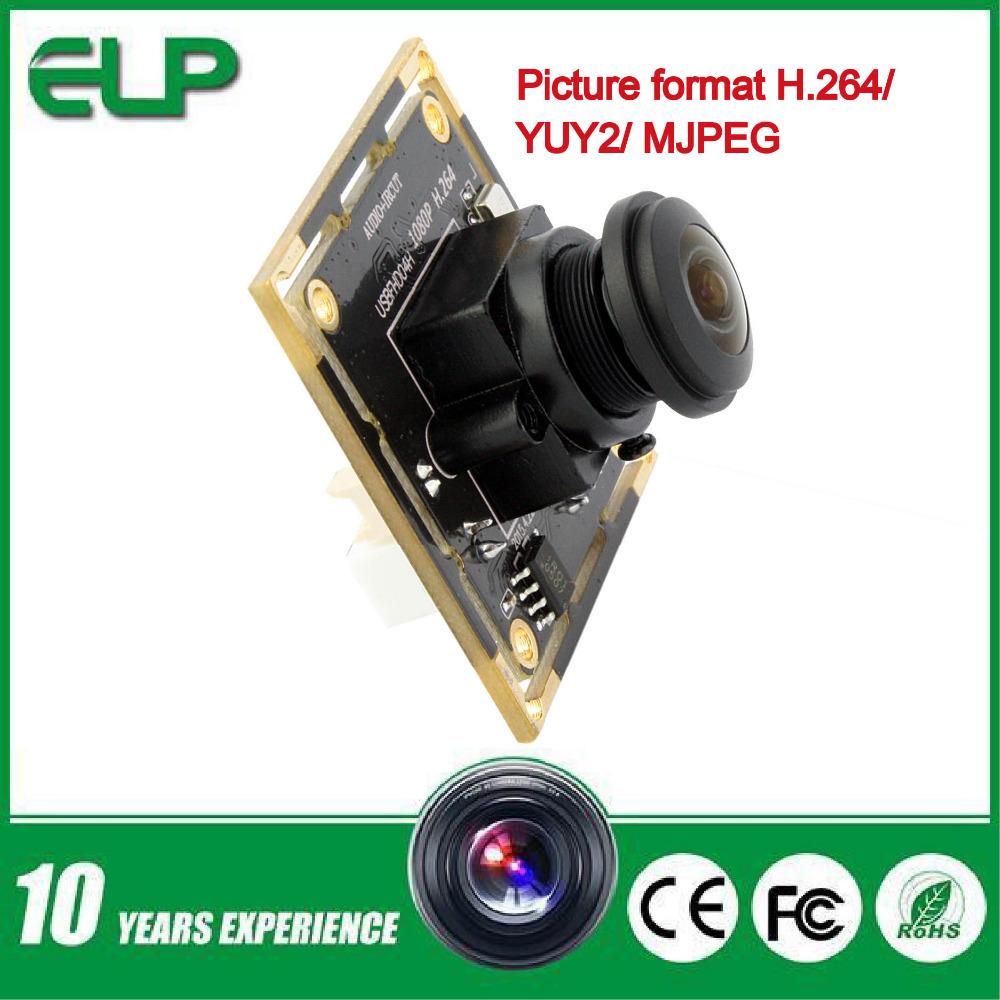 New H.264 high quality 2MP 180 degree fisheye lens wide angle video camera,USB camera module,cmos module OEM factory
