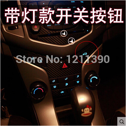 Car Trunk box button switch assembly luggage refit button switch FOR Chevrolet Cruze Left Hand Drive(China (Mainland))
