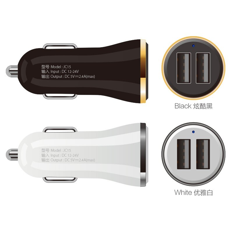 JOWAY 2 USB Output Car Charger 2.4A max(Real) Fast Charge For Iphone 6s 6 plus SE for Samsung S6 S5 S4 mobile phones tablets(China (Mainland))