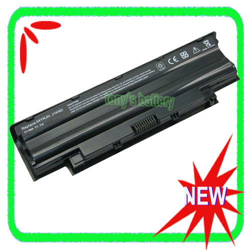 Aliexpress Comprar 6Cell Battery For Dell Inspiron