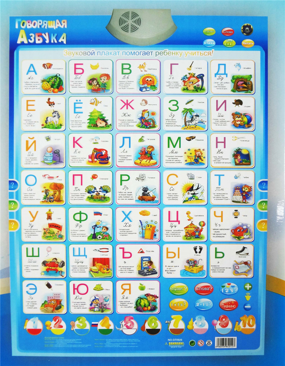 Russian language sound poster Alphabet Music Learning Machine Phonic Wall Hanging Chart Electronic toys for kids(China (Mainland))