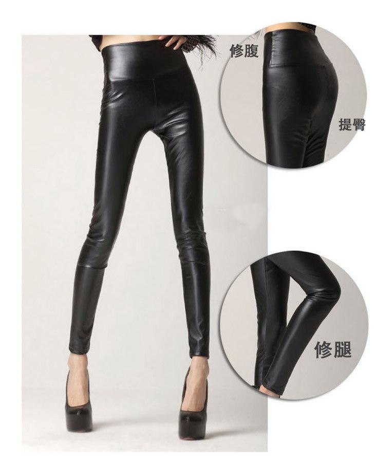 Мода весна и осень сексуальные черные леггинсы женщин Hipe форма большой размер матовой искусственной кожи высокой талией узкие брюки