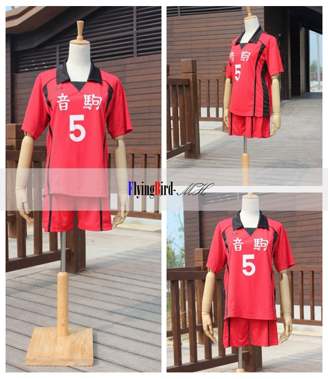 Haikyuu Nekoma Uniform High-quality Haikyuu Nekoma