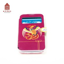 For SAMSUNG S4 new Samsung flip  Forbidden City phone shell(China (Mainland))