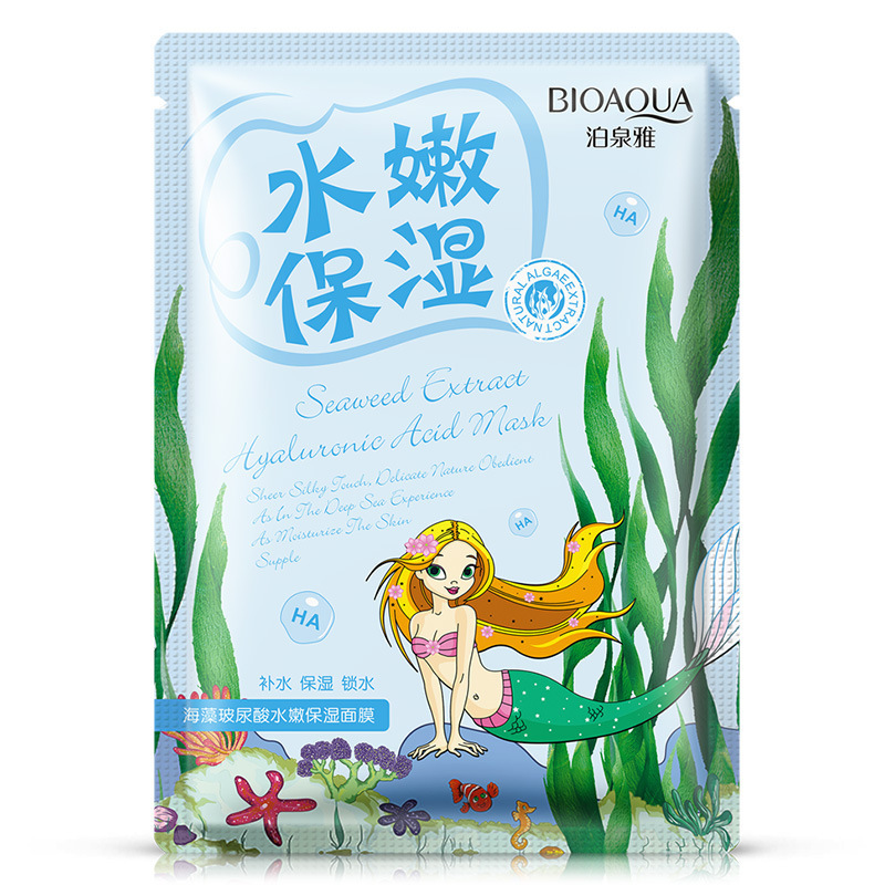 Seaweed Extract Hyaluronic Acid Masks Skin Face Care Mask Replenishment Moisture 30g Makeup Tools For Women
