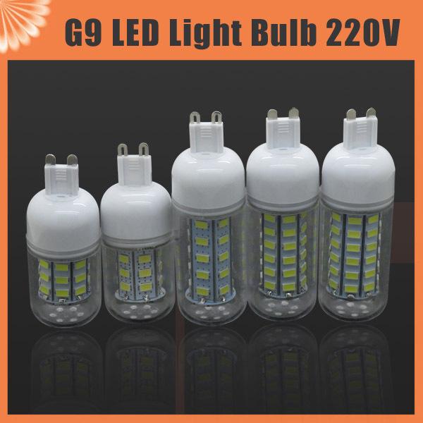 220V SMD 5730 G9 LED Light Bulb 7W 10W 12W 15W 20W 25W Spotlight 24 LEDs 36LEDs 48LEDs 56LEDs 69LEDs, Warm white/white Corn Lamp(China (Mainland))