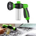 New Arrival Multifunction Auto Car Foam Water 8 Spray Pattern Adjustable Water Gun High Pressure for