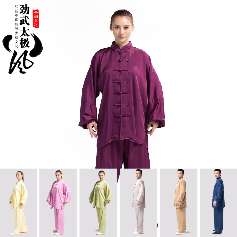 Wu summer female elegant silk satin dress series of Taiji clothes men performing martial arts clothing high-end gifts<br><br>Aliexpress