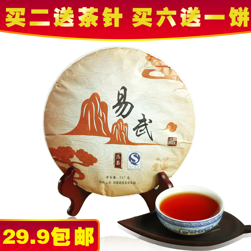 357g premium 10 years old Chinese yunnan puer tea puer tea ...