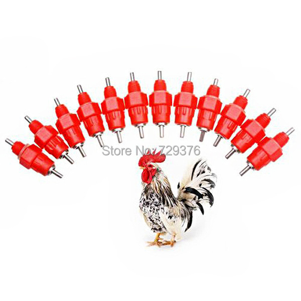 50PCS Steel water fountain Chicken Drinking Nipple Poultry Supplies water Automatic Bird Coop Feed Poultry Chicken Fowl Drinker()