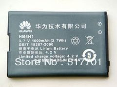 Free shipping high quality mobile phone battery HB4H1 for Huawei t2211 t1600 t2251 t2281 t3060 with good quality andbest price