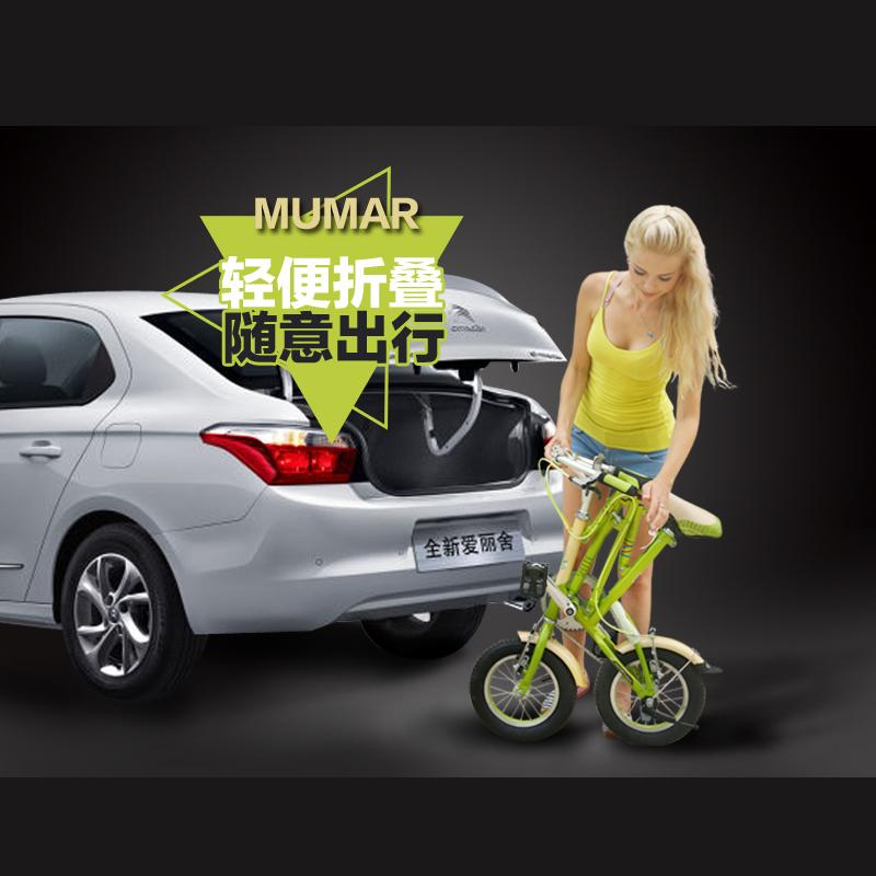 "12"" Portable Bike, Lightweight Bicycle, Fast Folding Bicycle, Mini Bike for Adult & Child(China (Mainland))"