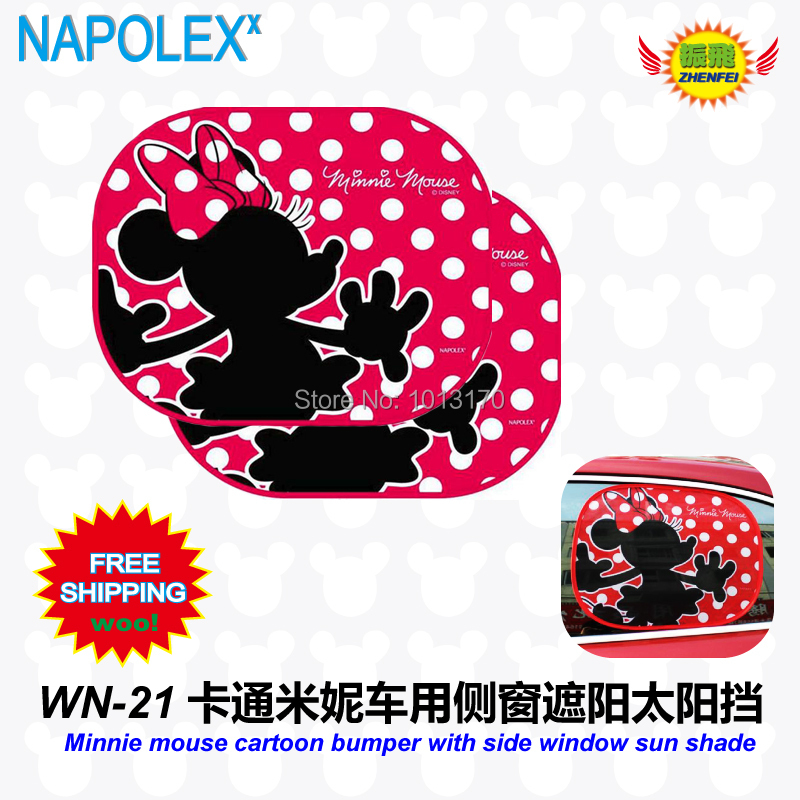 popular minnie mouse car accessories buy cheap minnie mouse car accessories lots from china. Black Bedroom Furniture Sets. Home Design Ideas