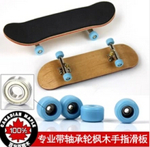 2016 Professional Maple Wood Finger Skateboard Alloy Stent Bearing Wheel Fingerboard Adult Novelty Toy Cheapest!(China (Mainland))