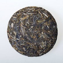 Eight Horses wild trees 2015 Yunnan Pu er tea Seven cake tea Top grade Pu er