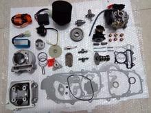 50cc Big Bore Kit Performance Cam CDI Coil Variator Carburetor GY6 139QMB 39mm