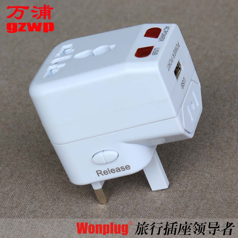 Supply authentic 1 a quick travel USB socket, universal charger, the meeting gifts, special USB fan Brazil(China (Mainland))