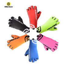 2015 New Monton Men's Cycling Gloves guantes ciclismo Bike Gloves Handsome Comfortable Sport Athletic 6 color Free Shipping(China (Mainland))
