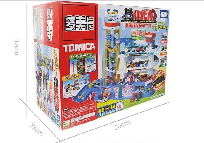 100% brand TOMY TOMICA Super building car parking toy tomica auto construction of parking lots track car Railroad Toy for boys(China (Mainland))