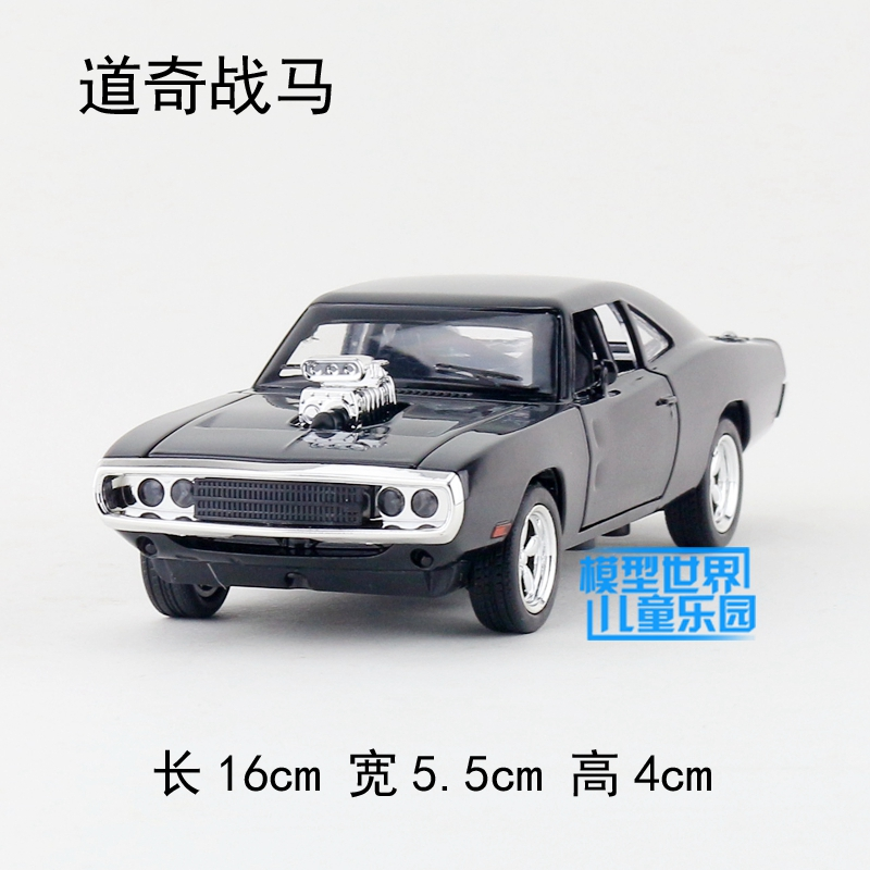Brand New 1/32 Scale Car Model Toys Fast & Furious 7 Dodge Charger Diecast Metal Sound&Light Pull Back Car Toy For Gift/Kids(China (Mainland))