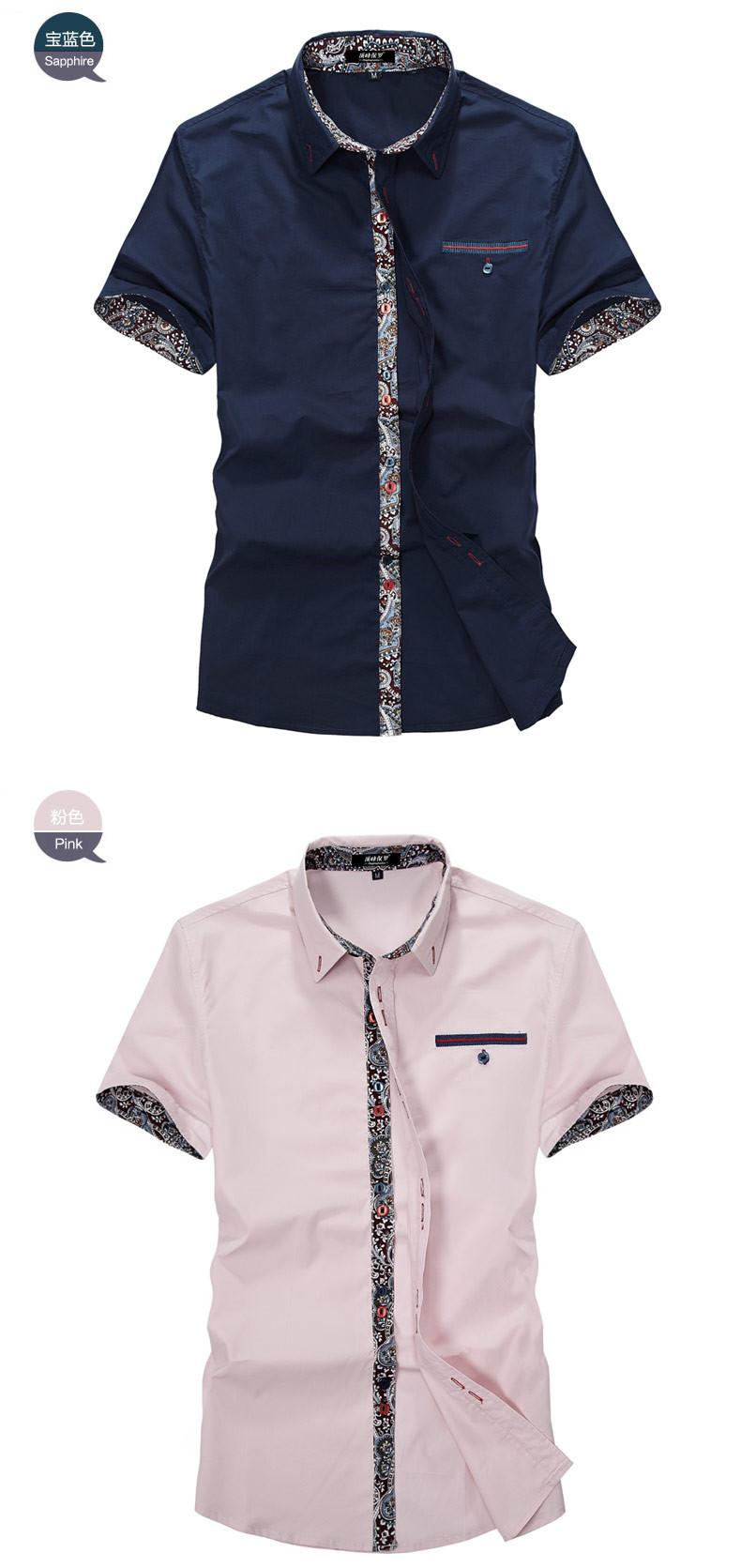2015 Men Shirt New Brand Shirts Short Sleeve Casual Shirt Men Slim Fit Brand Design Formal Shirt Camisa Social Chemise Homme9