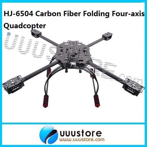 FPV HJ-6504 Carbon Fiber Folding Four-axis Quadcopter Aircraft Frame Kit