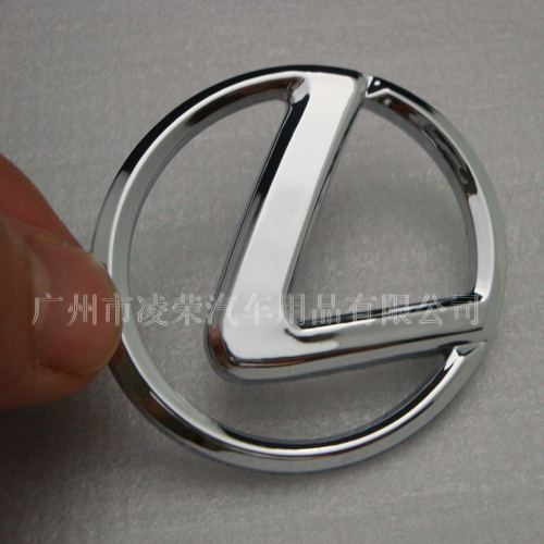 Lexus steering wheel emblem Lexus logo Lexus car standard Lexus silver PVC car stickers plating flag car styling Top Quality(China (Mainland))