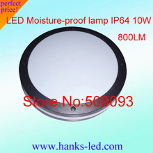 2015 Newest  IP67 Moisture-proof 10W 800LM  LED Round  Celling light Free Shipping 4PCS/Lot(China (Mainland))