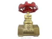 """1 pcs of G1/2"""" DN15(BSP) Brass Gate Valve for Pipe Plumbing, Sluice Valve(China (Mainland))"""