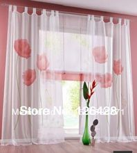 curtain loop promotion