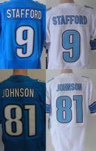 Wholesale Price men's 9 Matthew Stafford 20 Barry cheap Sanders 81 Johnson jersey Best Quality size M L XL XXL XXXL(China (Mainland))