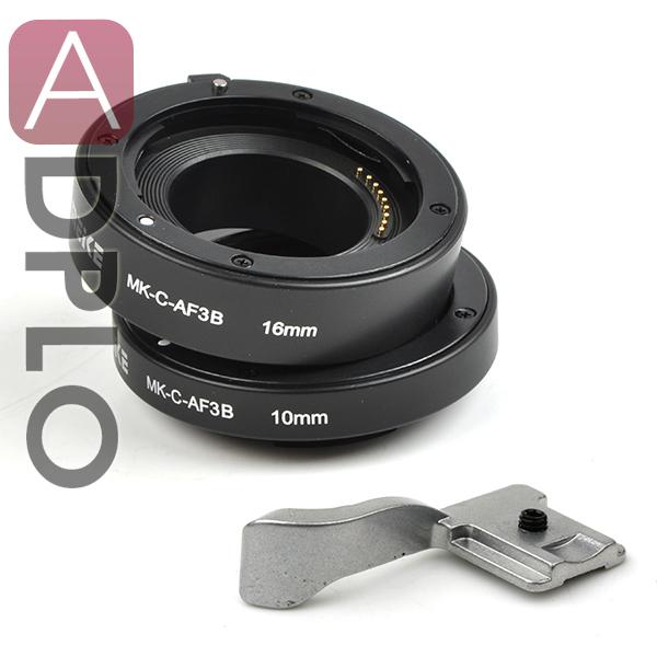 Meike Auto Focus Extension Tube Suit For Canon Eos M Eos M