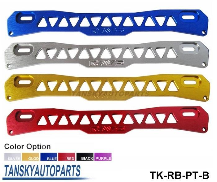 Tansky - RAY* Subframe Reinforcement Brace FOR Mitsubishi PROTON WIRA / SATRIA Default color: Blue TK-RB-PT-B(China (Mainland))
