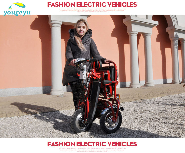 Electric Tricycles Motorized 3 wheel folding mobility scooter trycicle Disable / Elder people motorcycle electric bike e bike(China (Mainland))