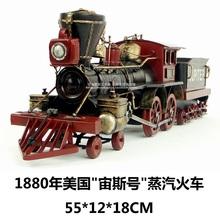 "Hot Classic Retro 1880, The United States, ""Zeus"" Steam Locomotive Model Creative Gift Home Bar Decoration(China (Mainland))"