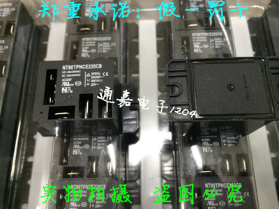 [SA]HF / Ford relay NT90TPNCE12CB DC12V 12V new original genuine fake a penalty ten--50pcs/lot<br><br>Aliexpress