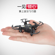 shatter resistant mini drone with HD camera RC helicopter 2.4g 4axis flashing Quadcopter beat JJRC h20 freeshipping GIFT for kid