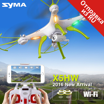 Professional Syma X5HW RC Selfie Drone With Camera Quadcopter Wifi FPV Transmission Remote Controll Dron Helicopter Toys For Boy