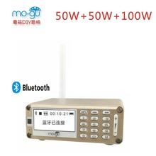 S700 Unterstützung 2,1 Mini Bluetooth Kopfhörer Verstärker Hifi Stereo Power AMP 50 Watt + 50 Watt + 100 Watt mit Netzteil(China (Mainland))