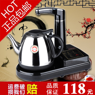 Fully-automatic bottled water pumping machine control electric hot pot waste-absorbing teapot - Goods From China store