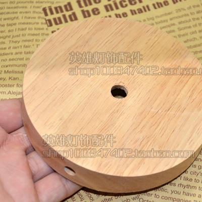 Free shipping 3pcs / lot DIY round wood table lamp lighting accessories 120mm chassis colors crafts wooden circular base(China (Mainland))
